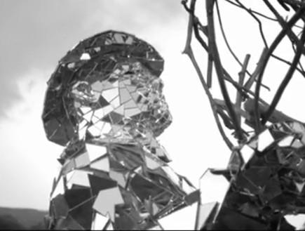 ארקייד פייר, רפלקטור (צילום: צילום מסך מתוך youtube)