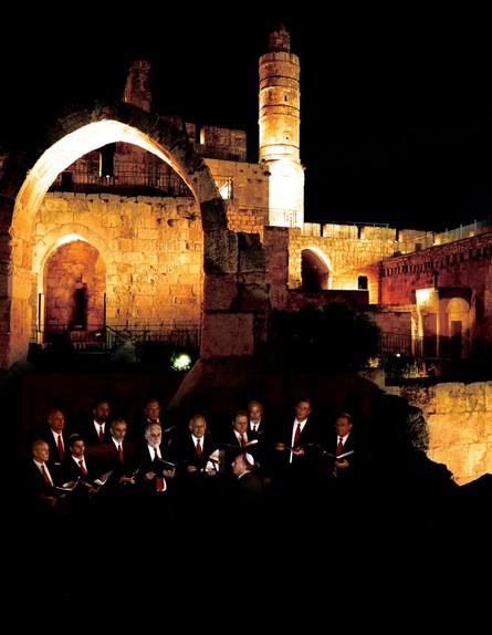 קונצרט חזנות. צלום פלאש 90 מגדל דויד, אירועי סוכות 2013