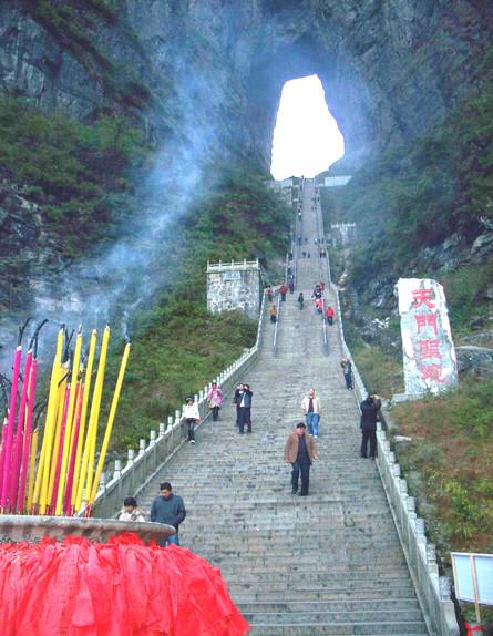 הר טינמן, מדרגות בעולם, קרדיט dict.space.4goo.ne