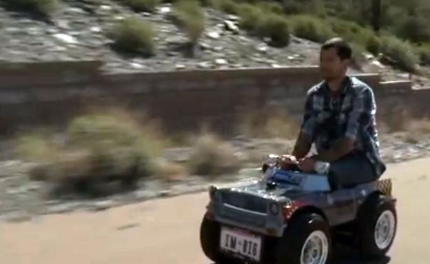 המכונית הקטנה בעולם (צילום: יוטיוב )