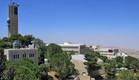 האוניברסיטה העברית בירושלים (צילום: תמר הירדני ויקיפדיה)