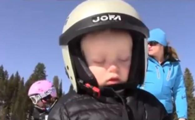 ילד נרדם (צילום: youtube.com)