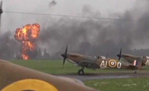 הקרב על בריטניה (צילום: יוטיוב )