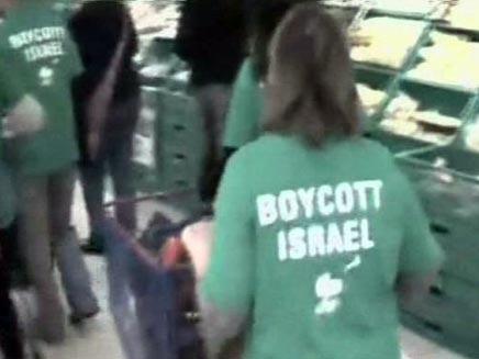 מחרימים את ישראל. אילוסטרציה (צילום: חדשות 2)
