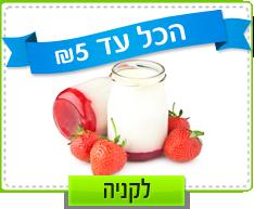 mysupermarket3 (יח``צ: עומר ברק)