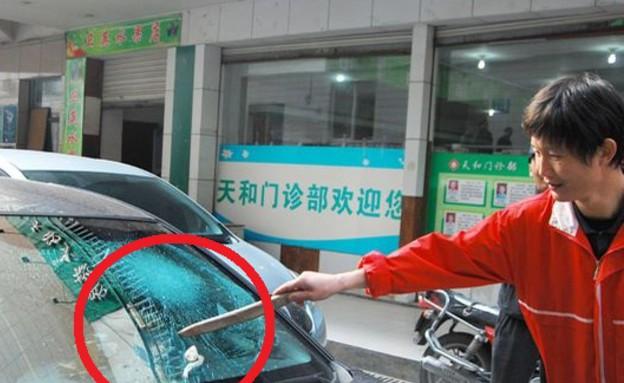 הקונדום נפל מהבניין וריסק מכונית (צילום: inagist)