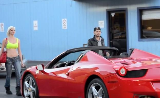 נשים ומכוניות מהירות (צילום: יוטיוב )