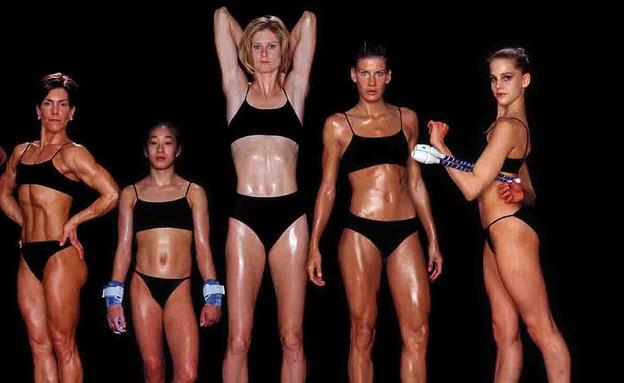 אתלטיות (צילום: dailymail.co.uk ,dailymail.co.uk)