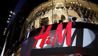 h&m (צילום: getty images ,getty images)