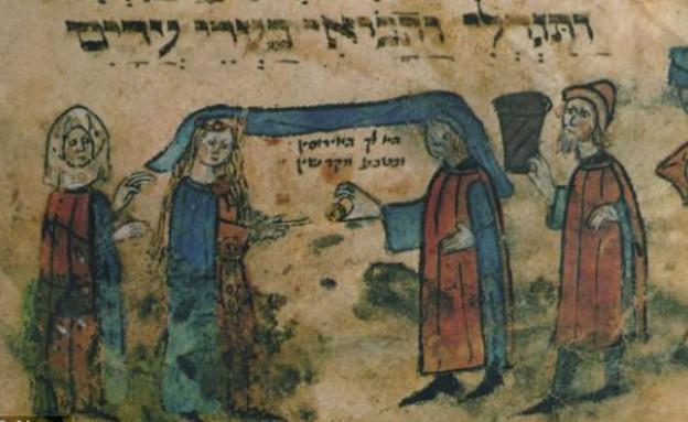 הגדה עתיקה נמצאה במנצ'סטר (צילום: MailOnline ,צילום מסך)
