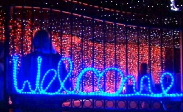 שיא גינס אורות (צילום: צילום מסך מתוך youtube.com)