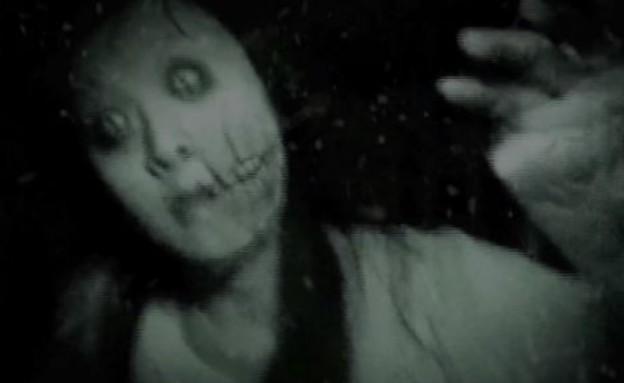 הפרסומת המפחידה של השנה (צילום: צילום מסך)