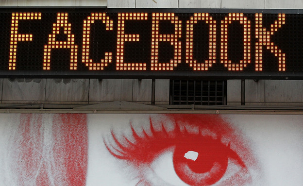 פייסבוק (צילום: thinkstock)