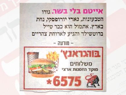 burger_C