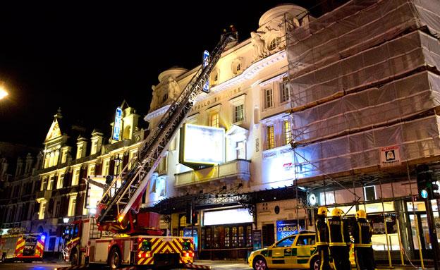 התיאטרון לאחר המקרה (צילום: רויטרס)