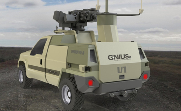 רובוט ג'ניוס (צילום: G-NUIS)