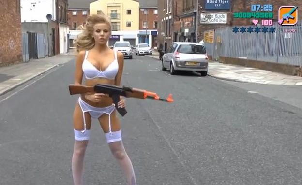 GTA במציאות (צילום: צילום מסך מתוך youtube)