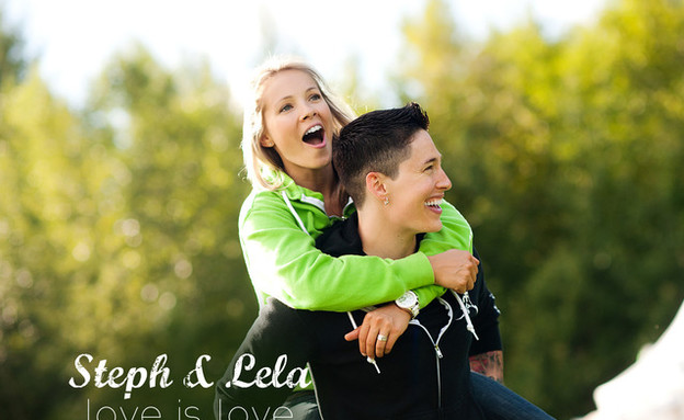 אהבה היא אהבה  (צילום: מתוך קמפיין אהבה היא אהבה )