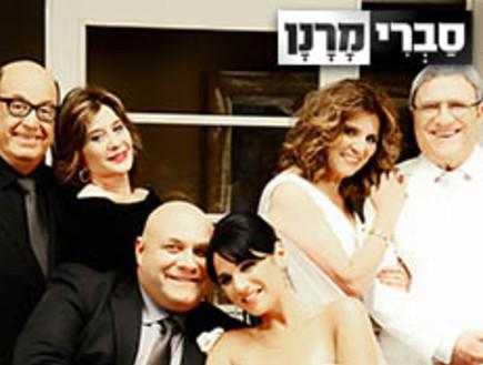 סברי מרנן עונה 3 - פרק 40