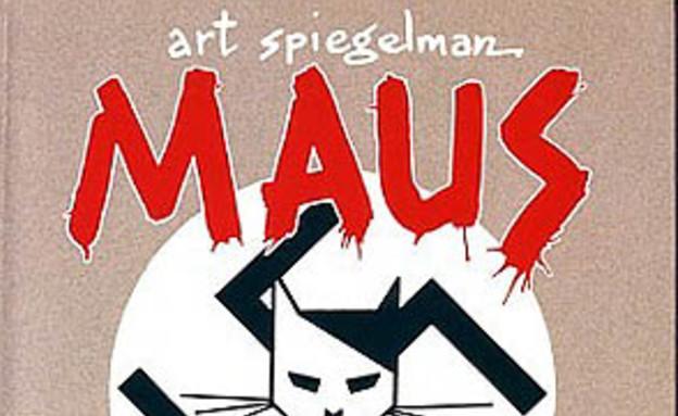 קומיקס שואה (צילום: J Greb / wikipedia / art spigelman)