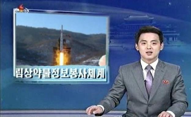 דיווח צפון קוריאני (צילום: TweakTown)