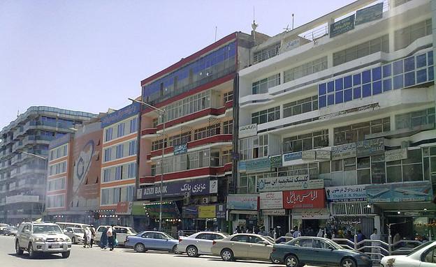 אפגניסטן - קאבול (צילום: wikimedia.org)