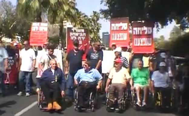 """הפגנת נכי צה""""ל. ארכיון (צילום: חדשות 2)"""
