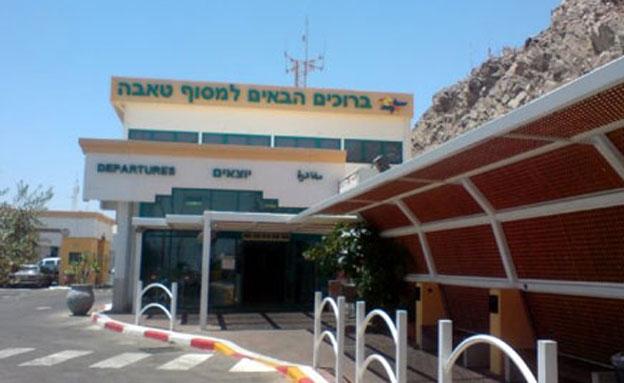 מסוף טאבה (צילום: חדשות 2)