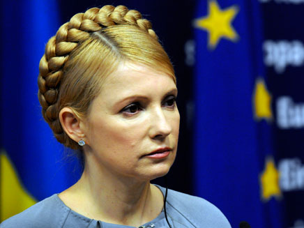 יצאה לחופשי. יוליה טימושנקו (צילום: AP)