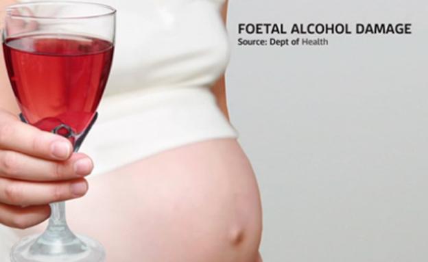 שתיית אלכוהול בהריון (צילום: מתוך הקמפיין)