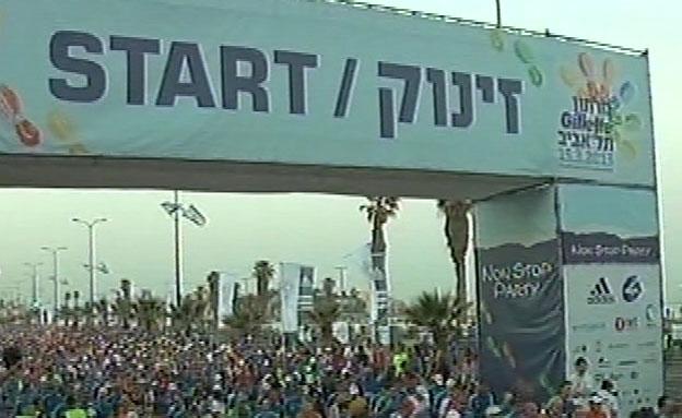 הזנקת המרתון בתל אביב, בשנה שעברה (צילום: חדשות 2)
