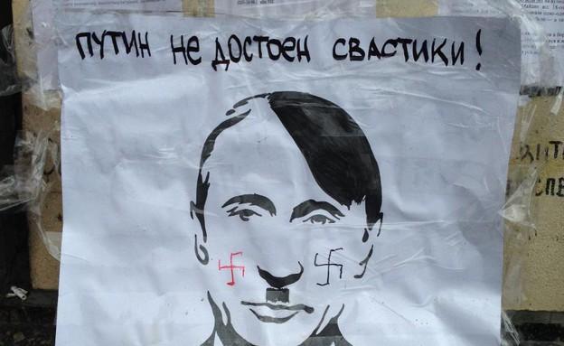 מהומות באוקראינה (צילום: יעקב אילון)