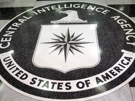 ה-CIA תחת אש (צילום: רויטרס)