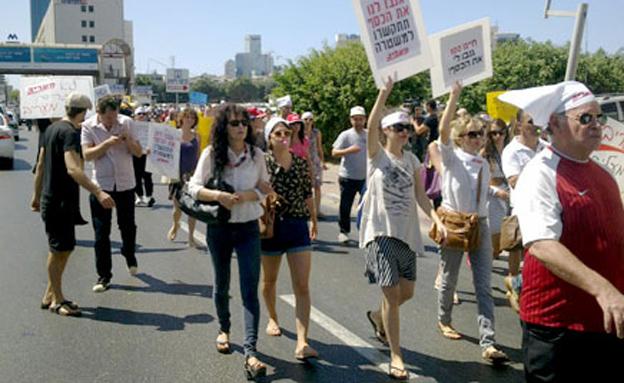 הפגנת עובדי העיתון (צילום: חדשות 2)
