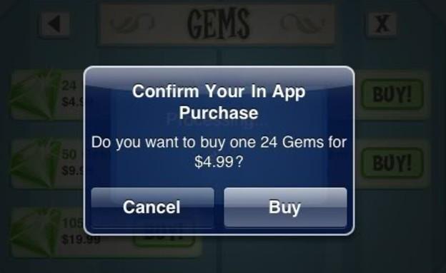 אפליקציה (צילום: Apple)