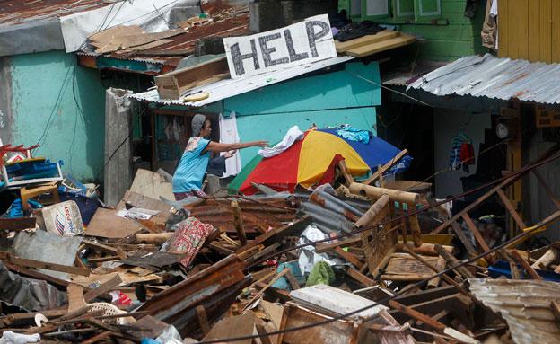 רעידת אדמה בפיליפינים (צילום: רויטרס)