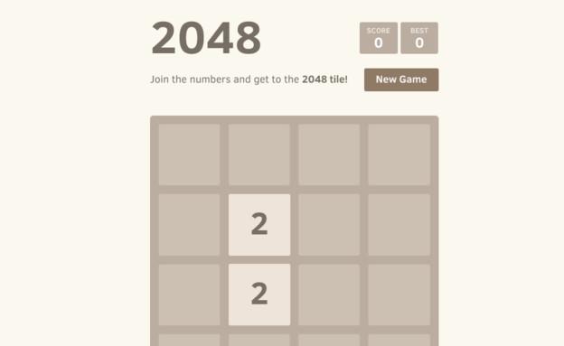 אפליקציית 2048(צילום מסך)