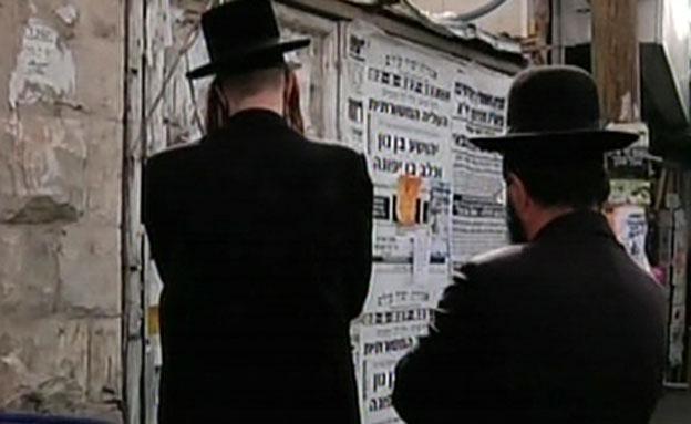 ישראל במרכז התעסוקה. אילוסטרציה (צילום: חדשות 2)