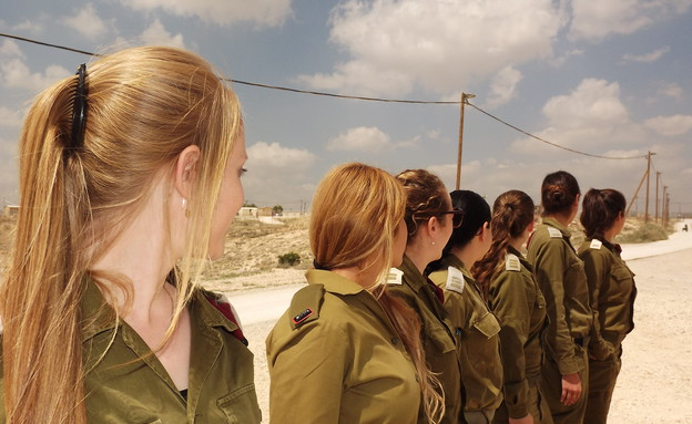 הקצינות של דובדבן (צילום: שי לוי)