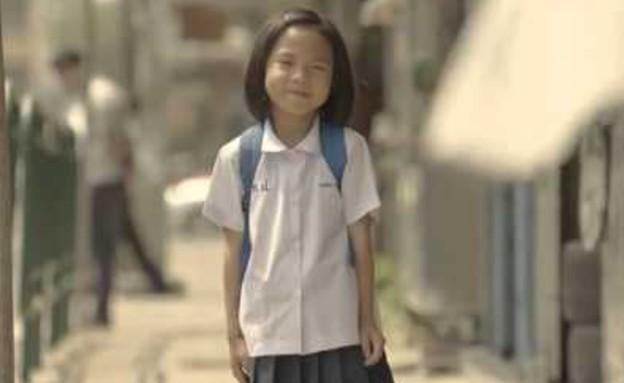 פרסומת תאילנדית (צילום: יוטיוב )