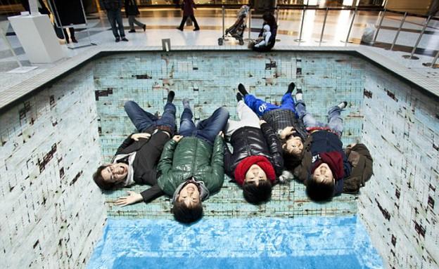 רצפת תלת מימד (צילום: Jeroen Bisscheroux)