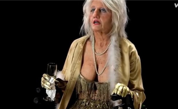 קייטי פרי כגולדי בטיזר לקליפ birthday (צילום: צילום מסך מתוך youtube)