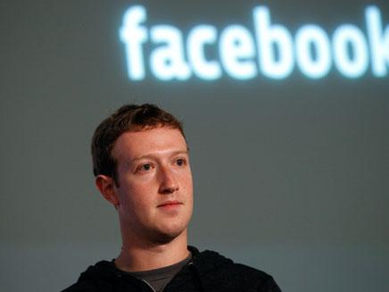 עמוד החדשות של פייסבוק קרס