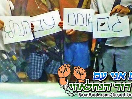 """חיילים הביעו תמיכה בלוחם הנח""""ל"""