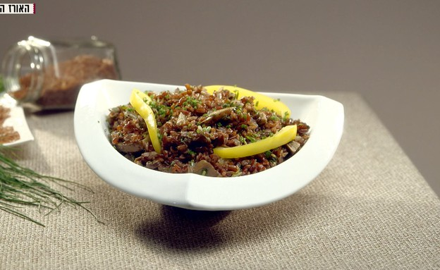 אורז בר אדום עם פטריות(mako)