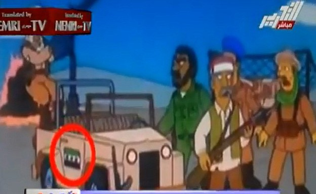 פרק של משפחת סימפסון (צילום: Memri-TV)