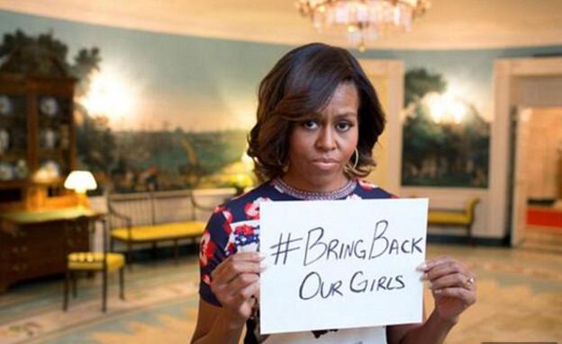 מישל אובמה בטוויטר (צילום: מישל אובמה בטוויטר)