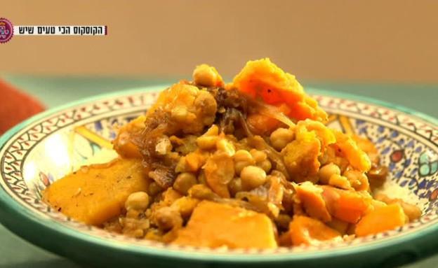 קוסקוס עם תבשיל מתוק(mako)