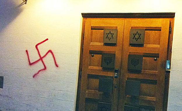 צלב קרס בבית כנסת בשוויץ, ארכיון (צילום: חדשות 2)