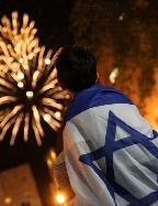 יום העצמאות 66 (צילום: חדשות 2)